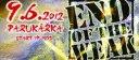 Pražská kvalifikace soutěže End of the Weak: graffiti jam, beatbox a rap na Parukářce!