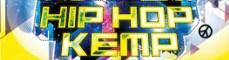 CNN zařadila Hip Hop Kemp mezi 50 nejlepších festivalů na světě